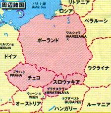 ポーランド周遊